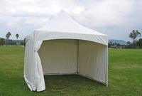 Шатры (палатки)
